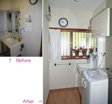 洗面室のビフォアアフター