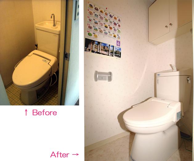 埼玉県所沢市:Oさま邸 トイレ