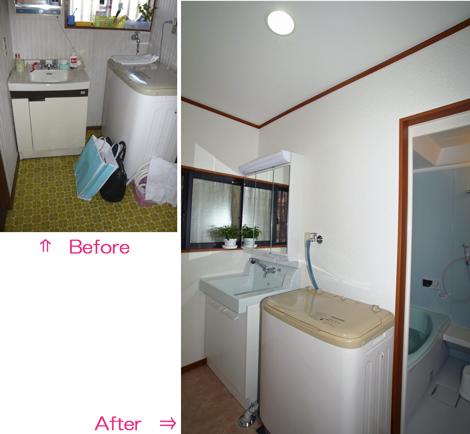 洗面室の増築