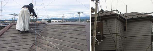 屋根の状態をよく調べます